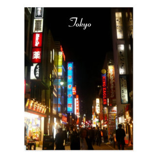 shibuya nights postcard