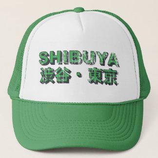 Shibuya Trucker Hat