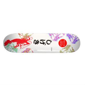 Shigeki Skateboard