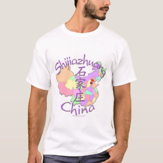 Shijiazhuang China T-Shirt