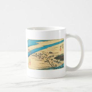Shimada Coffee Mug
