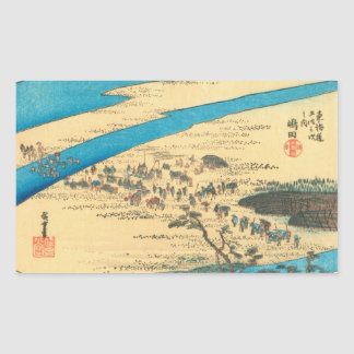 Shimada Rectangular Sticker
