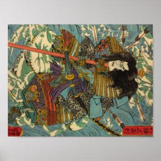 Shimamura Danjô Takanori 嶋村弾正高則 Print