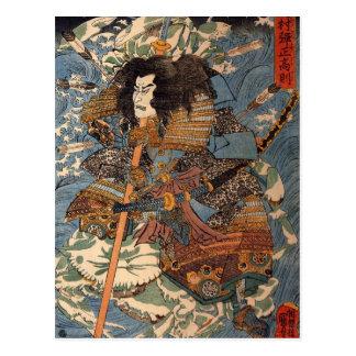 Shimamura Danjo Takanori riding the waves Postcard