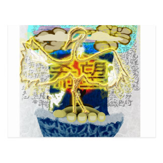 Shimmer Postcard