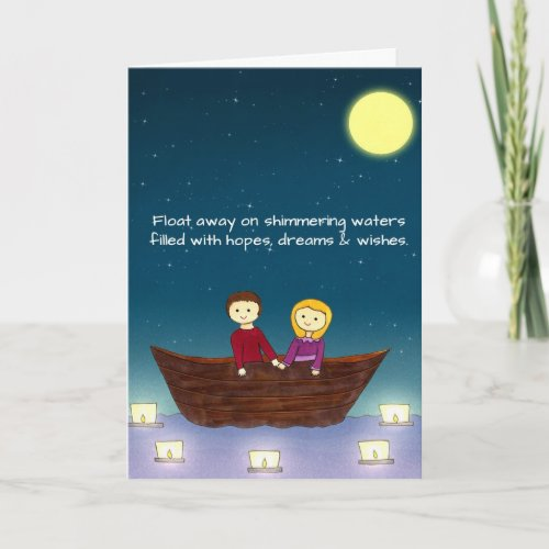 Shimmering Waters Greeting Card