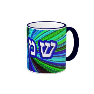Shimon (Anglicized as Simon) Ringer Mug