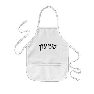 Shimon (Simon) - Hebrew Block Lettering Aprons