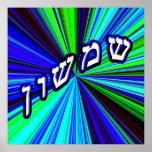 Shimshon - Anglicized as Samson Posters