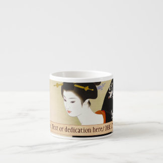 Shimura Tatsumi Two Subjects of Japanese Women Espresso Cup