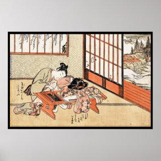 Shin Hanga templatka pozioma Poster