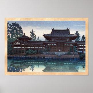 Shin Hanga templatka pozioma Print