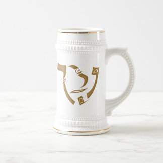 Shin Yud Jarra De Cerveza