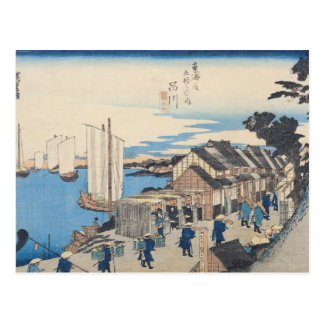 Shinagawa: departure of a Daimyo Postcard
