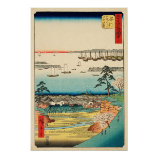 Shinagawa, Japan: Vintage Woodblock Print