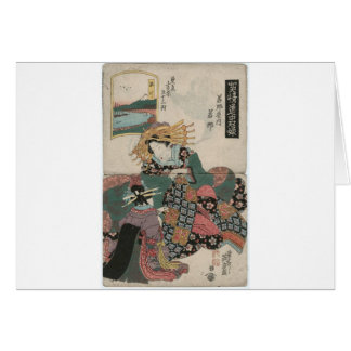 Shinagawa: Wakana del Wakanaya de Keisai Eisen Tarjeta De Felicitación