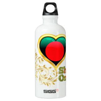 Shine On Bangladesh Water Bottle
