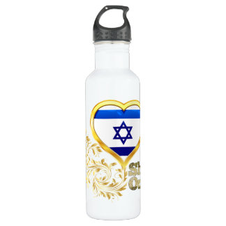 Shine On Israel 24oz Water Bottle