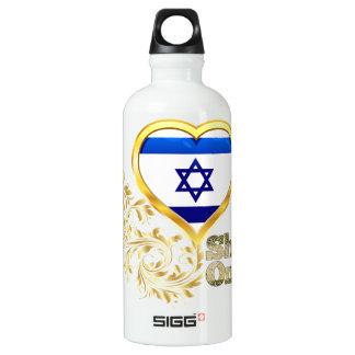 Shine On Israel SIGG Traveler 0.6L Water Bottle