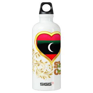 Shine On Maldives Aluminum Water Bottle