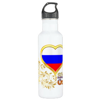 Shine On Russia Stainless Steel Water Bottle
