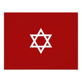 Shining Star Bar Mitzvah RSVP 4.25x5.5 Paper Invitation Card