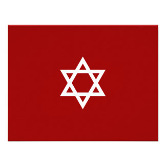 Shining Star Bar Mitzvah RSVP Card Custom Invites