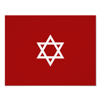 "Shining Star Bar Mitzvah RSVP Card 4.25"" X 5.5"" Invitation Card"
