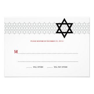 Shining Star Bar Mitzvah RSVP Custom Invites
