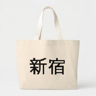 Shinju Kanji Large Tote Bag