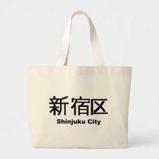 Shinjuku City Kanji Large Tote Bag