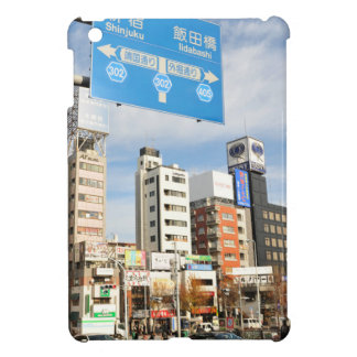 Shinjuku district in Tokyo, Japan Case For The iPad Mini