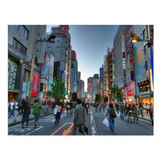 Shinjuku Postcard