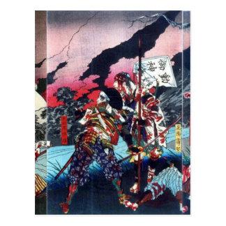 Shinpūren Rebellion by Tsukioka Yoshitoshi Postcard