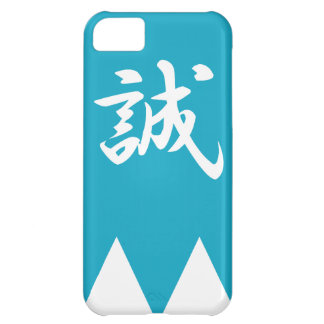 Shinsengumi Case For iPhone 5C