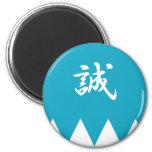 Shinsengumi Imán Redondo 5 Cm
