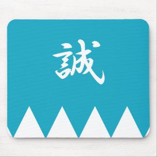 Shinsengumi Mouse Pad
