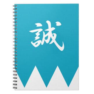 Shinsengumi Notebook