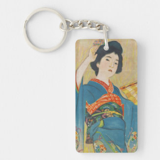 Shinsui Ito Maiko japanese vintage geisha portrait Keychain