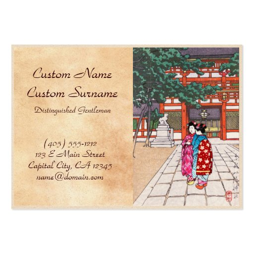 Shinto and its Architecture, Yasaka Shrine Kyoto Large Business Cards (Pack Of 100)