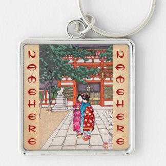 Shinto and its Architecture, Yasaka Shrine Kyoto Keychains