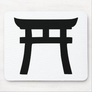 Shinto Mousepads