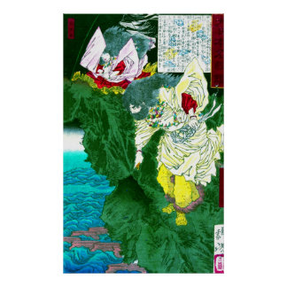 Shinto Storm God 1880 Poster