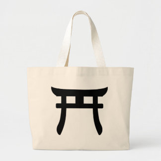 Shinto Symbol Large Tote Bag
