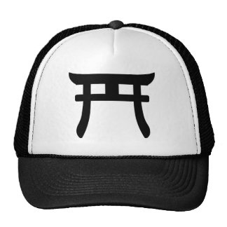 Shinto Symbol Trucker Hat