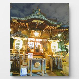 Shinto temple in Tokyo, Japan Plaque