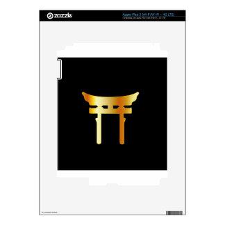 Shinto Torii Gate- Shintoism iPad 3 Decal