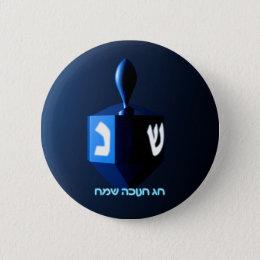 Shiny Blue Dreidel Button