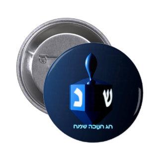 Shiny Blue Dreidel Pins
