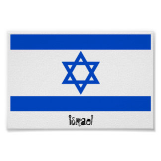 Shiny Israel Poster